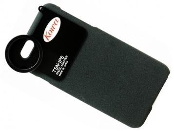 Speciální adaptér pro mobilní telefony