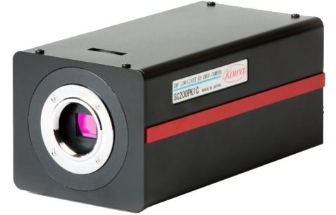 Speciální kamera